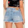 Shorts Jeans Atacado Feminino Revanche Tempeste azul costas