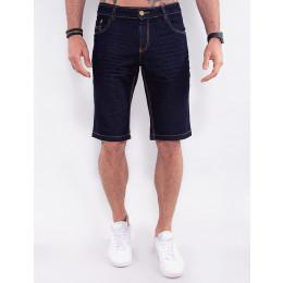 Bermuda Jeans Atacado Masculina Revanche Brasília Azul Look