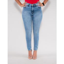 Calça Jeans Atacado Cigarrete Feminina Revanche Floretta Azul Frente