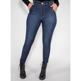 Calça Jeans Atacado Cigarrete Hot Pants Feminina Revanche Pequim Frente
