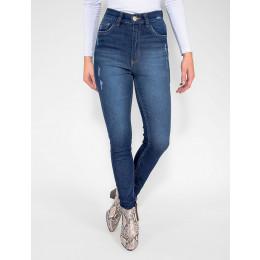 Calça Jeans Atacado Cigarrete Hot Pants Feminina Revanche Ulã Frente