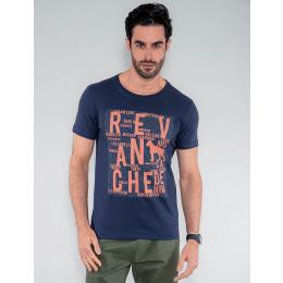 Camiseta Atacado Masculina Revanche Lesoto Mescla Frente