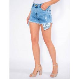 Shorts Jeans Atacado Barra Desfiada Feminino Revanche Love Frente