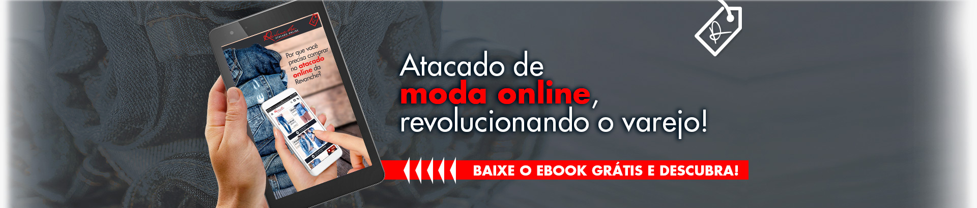 Banner Home EBook
